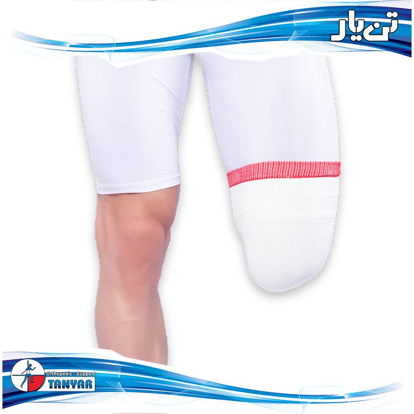 Prostheses Stocking