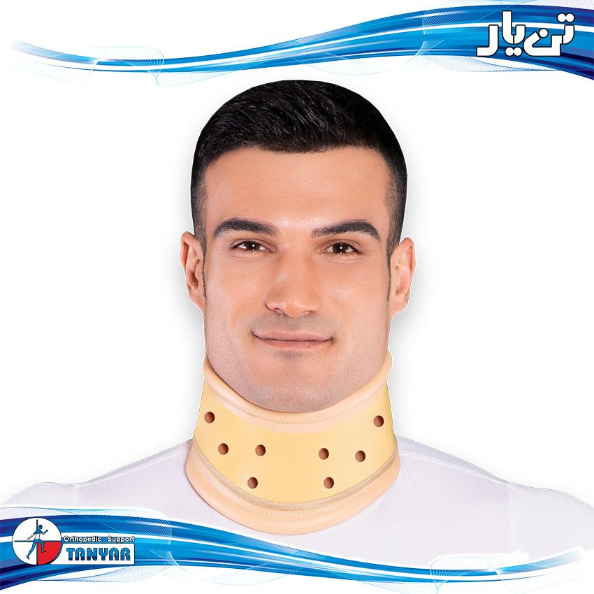 Rigid Cervical Collar1