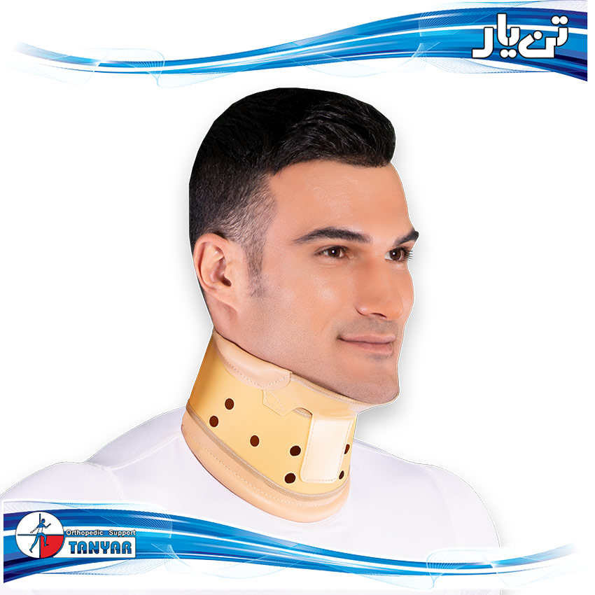 Rigid Cervical Collar1