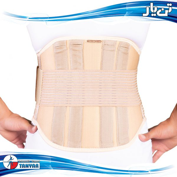 Rigid Lumbo Sacral Support
