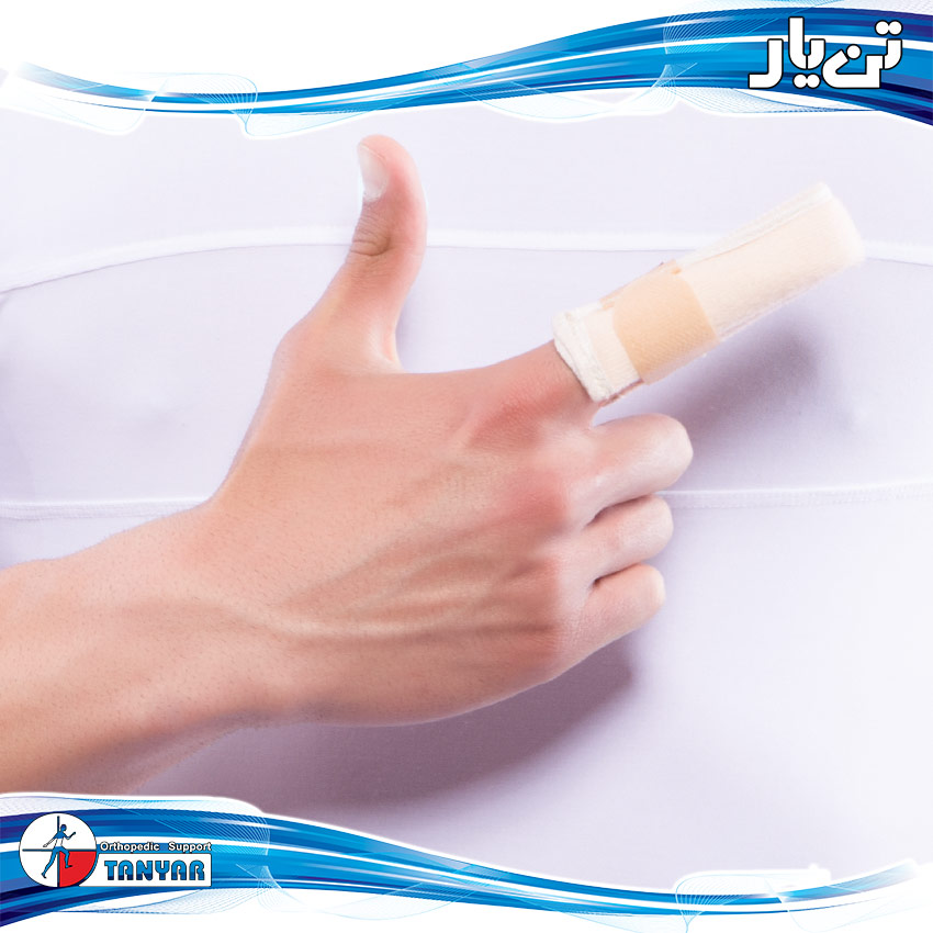 Short Finger Splint1
