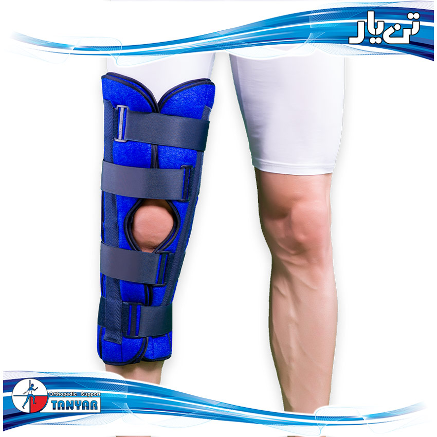 Short Knee Immobilizer