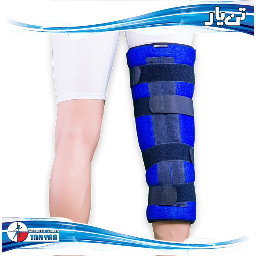 Short Knee Immobilizer1