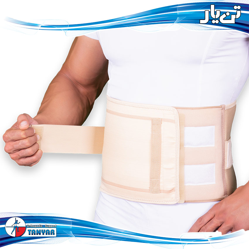 Soft Lumbo-Sacral Support2