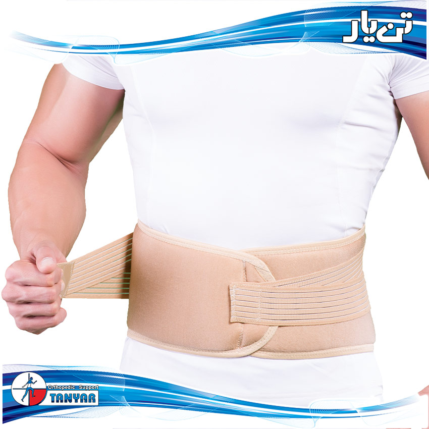 Soft Lumbo-Sacral Support with 6 Stays2