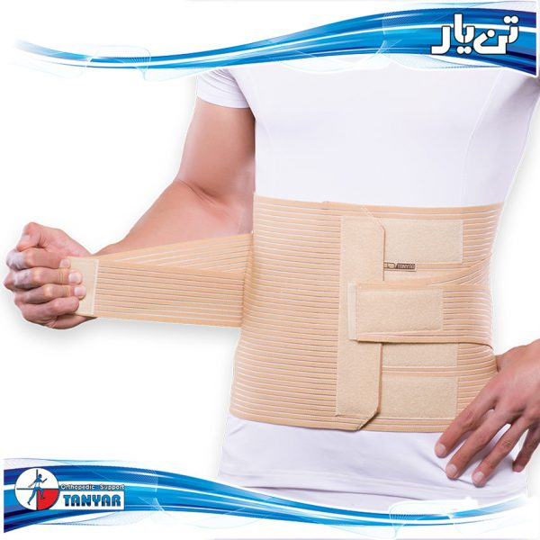 Soft Lumbo-Sacral Support6