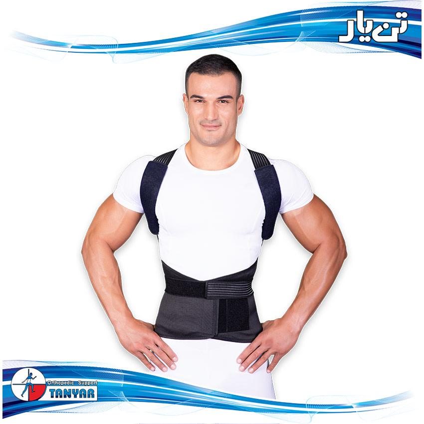 Thraco Lumbo Sacral Orthosis1