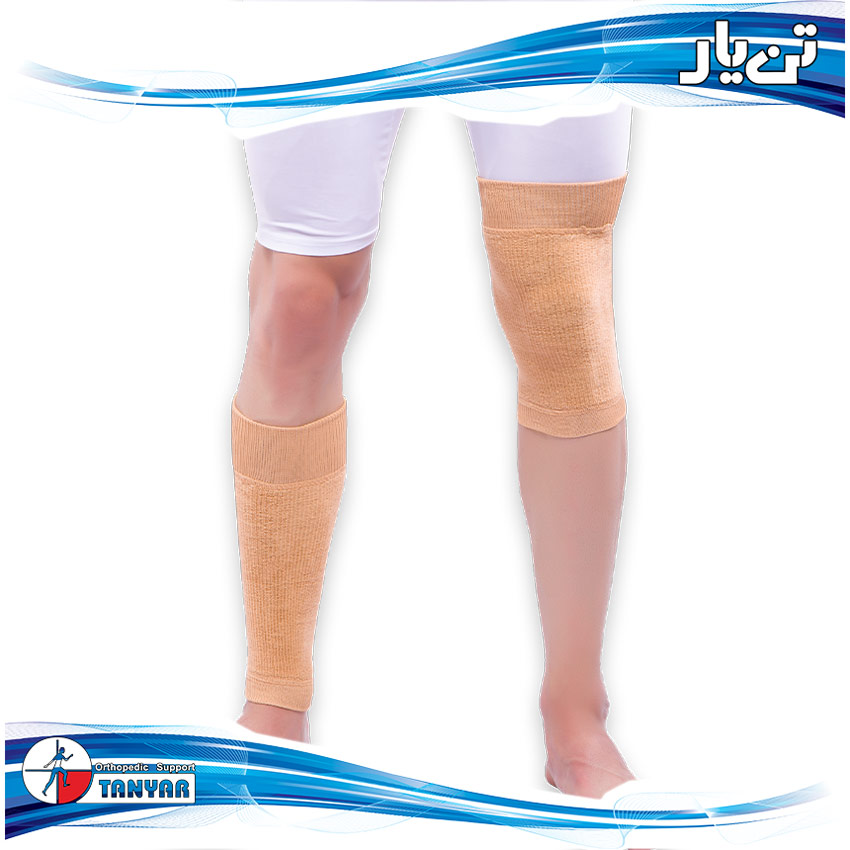 Towel Knee & Shin Support